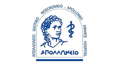Apollonion Private Hospital Logo
