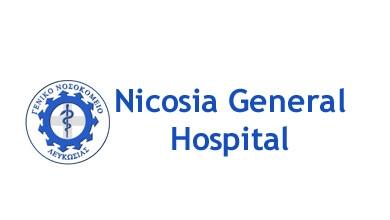Nicosia General Hospital Logo