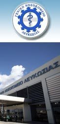 Angeli clinic nicosia betting 5 betting in opus revelation sports